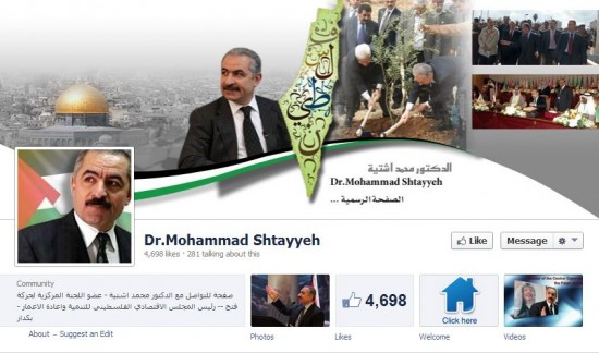 See the Offensive Map the Palestinian Negotiator Meeting with John Kerry This Week Has on His Facebook Page